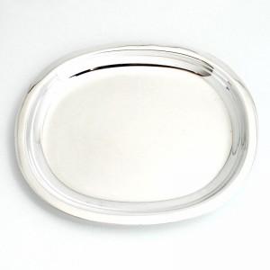 Silbertablett FRANKFURT 18x14cm versilbert