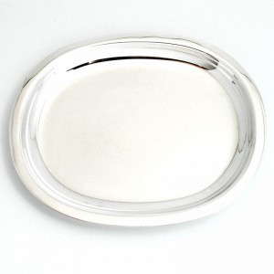 Silbertablett FRANKFURT 20x16cm versilbert