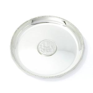 Silber Münzteller ALTONA Ø12cm 925er Silber