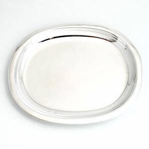 Silbertablett FRANKFURT 18x14cm 925er Silber